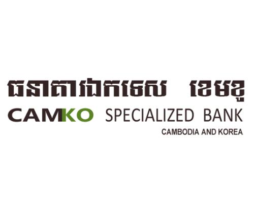 CAMKO Specialized Bank