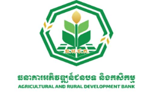 ធនាគារអភិវឌ្ឍន៍ជនបទនិងកសិកម្ម (Agricultural and Rural Development Bank ឬ RDB )