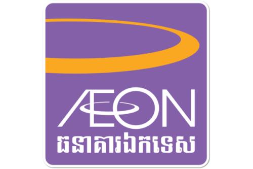 ធនាគារឯកទេសអ៉ីអន (ខេមបូឌា) (AEON Specialized Bank (Cambodia))